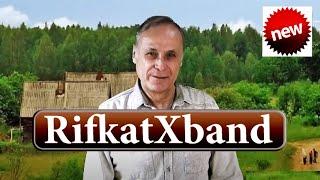Гой ты Русь моя родная Рифкат Сайфутдинов Музыкальный журнал RifkatXband