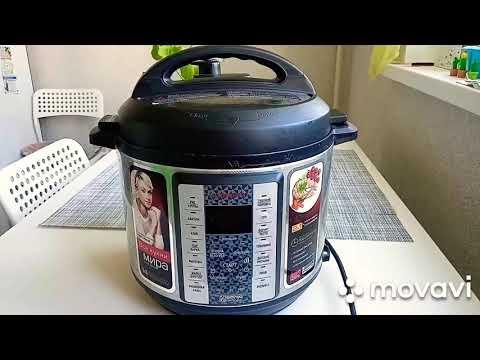 Как варит курицу мультиварка-скороварка Redmond?
