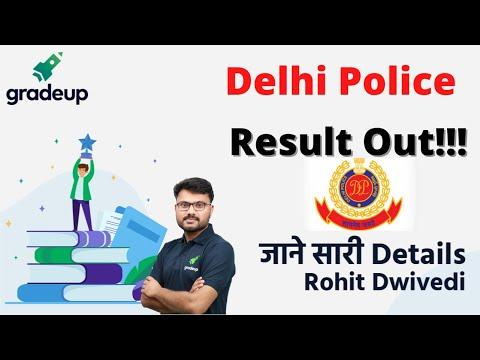 Delhi Police Constable Executive (Tier 1) Result out!! | Rohit Dwivedi | Gradeup