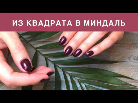 Ногти овальные короткие