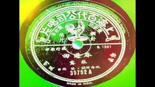 春遊曲 - 張露 Chang Loo