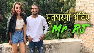 आर्जे भन्दा मोडल अग्ली (Mr RJ) Rajendra Bhatt | Are Bhai Chup Lag | Rap video making
