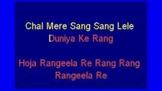 Rangeela Re Karaoke from Karaoke album : Bollywood Masti