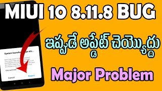 Miui 10 8.11.8 bug | 8.11.8 redmi note 5 pro bug | 8.11.8 new features in telugu | tekpedia
