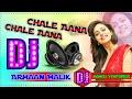 Kabhi Main Yaad Aau To Chale Aana Chale Aana 🔥Dj Remix Heart Touching Hindi Song 💕Dj Manoj