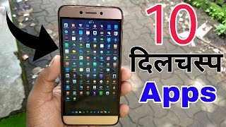 Top 10 Cool Android Apps .You must try🔥