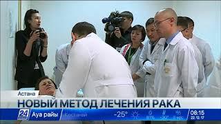 видео Медицинское оборудование и техника в Казахстане