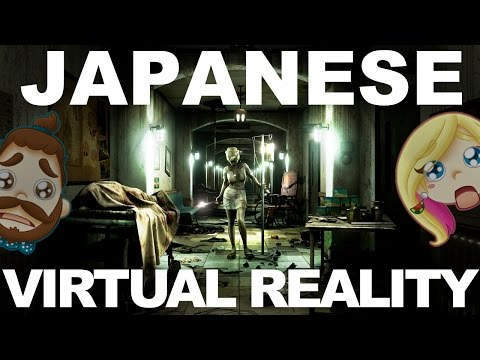 Japanese VR Nightmare