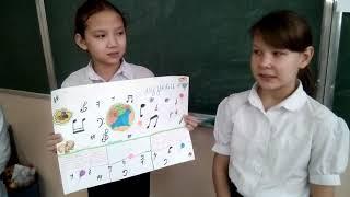 Презентация проекта по музыке в 5 классе.