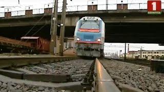 Начинается разбирательство в отношении экс-чиновников Минтранса и Белорусской железной дороги