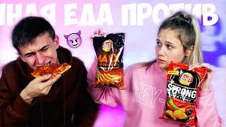 Обычная ЕДА ПРОТИВ ЧИПСОВ Челлендж! Real Food vs Gummy Food! DIANA DI