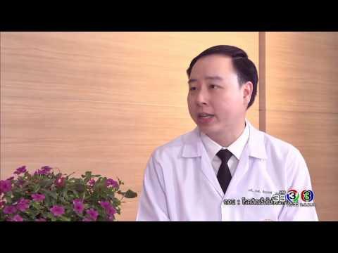 ย้อนหลัง Health Me Please | โรคติดเชื้อไมโคพลาสมา ตอนที่ 3 | 19-04-60 | TV3 Official