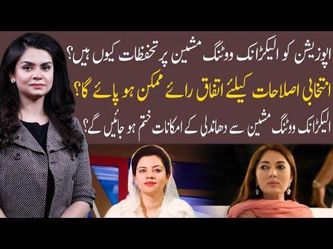 92 At 8 | 02 May 2021 | Saadia Afzaal | Kanwal Shauzab | Sharmila Farooqi | 92NewsHD thumbnail