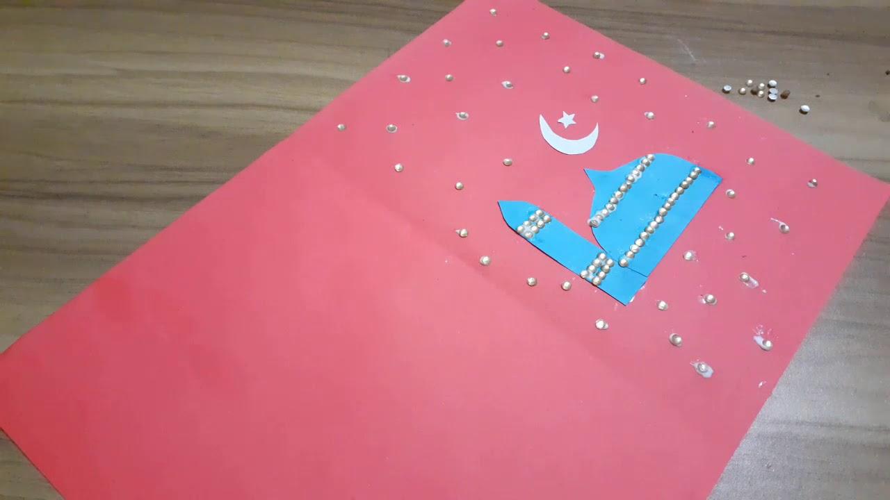 eid card  youtube