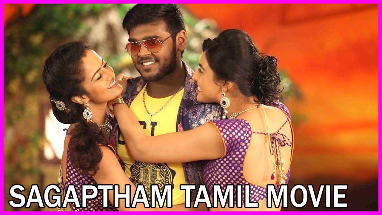 sagaptham tamil movie stills shanmugapandian neha hinge hd youtube. Black Bedroom Furniture Sets. Home Design Ideas