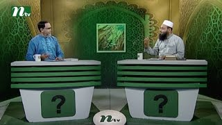 Apnar Jiggasa | Friday Live Episode 477 | Islamic Talk Show - Religious Problems and Solutions