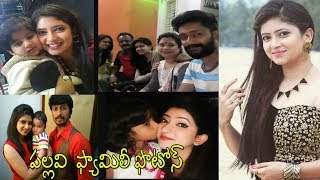 TV serial actress pallavi real life family photos