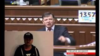 Анатолий Шарий Олег Ляшко   П  рас или нет؟