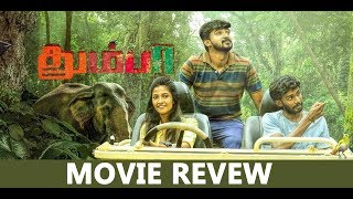 Thumba Movie Review - A fantasy Adventure