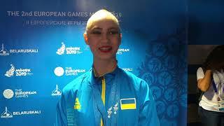 Европейские игры-2019. Интервью Влады Никольченко