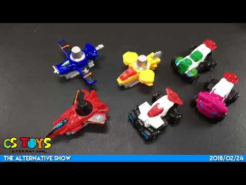 Lupinranger vs Patoranger: Candy Toy SG VS Vehicle Lite Series 01