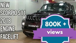 Scorpio S11 | Mahindra | 2018 | Gaurav Zone | FEATURE | SPECIFICATION | Test Drive | SUV | VBO Vlogs thumbnail