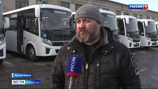 Архангельский автопарк пополнился новыми автобусами