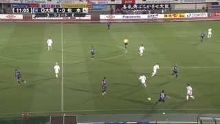 2013年4月17日 ハイライト ダイジェスト jリーグ division2 ガンバ大阪 ...