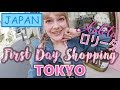 Japan Vlog #1: Flying to TOKYO & LOLITA Shopping in HARAJUKU | Honey in JAPAN  | Spring 2018