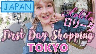 Japan Vlog #1: Flying to TOKYO & LOLITA Shopping in HARAJUKU | Honey in JAPAN  | Spring 2018