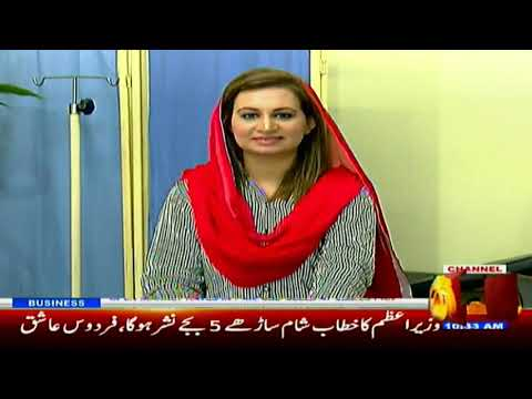 Quran Aur Sehat Program Channel Five Pakistan 26 August 2019