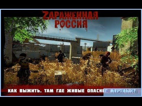 российские знакомство