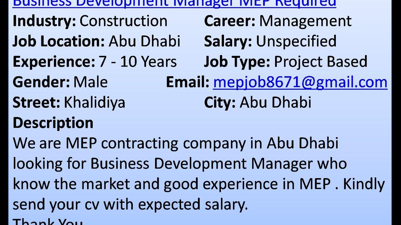Jobs in Dubai, Abu Dhabi, 11 April 2017, Khaleej Times - YouTube