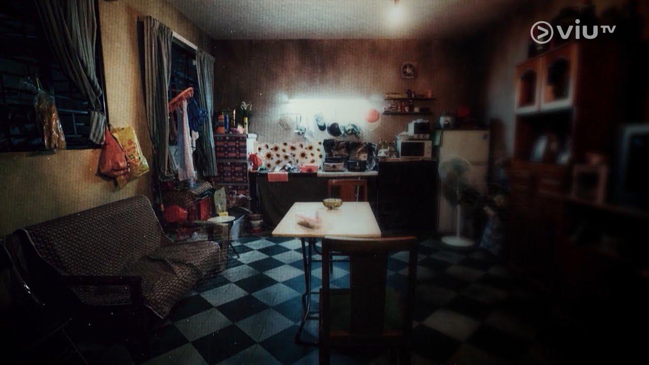 ViuTV《地產仔》片尾曲(陳穎欣 Yanny - 每一次等待)+第二集預告