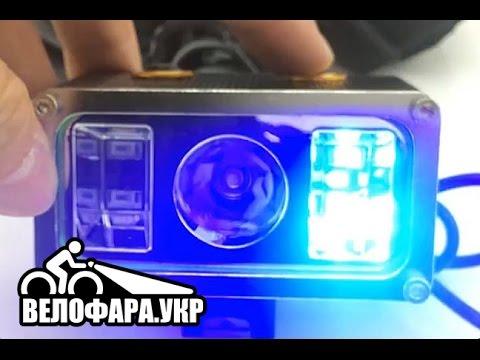 Полицейская мигалка на велосипед - YouTube
