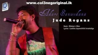 Adare Sanwedana | Jude Rogans