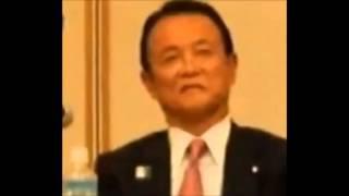 「ナチス発言」原文全文。麻生太郎副総理の失言。 ナチス酷似旗 検索動画 17