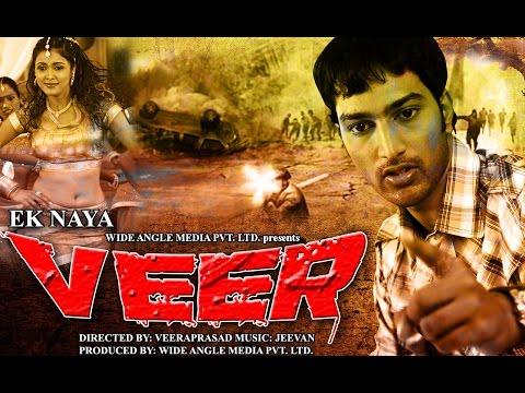 Ek Naya Veer - [New] Suman, Richa Soni | Hindi Movies 2015 Full Movie | Dubbed Movies 2015