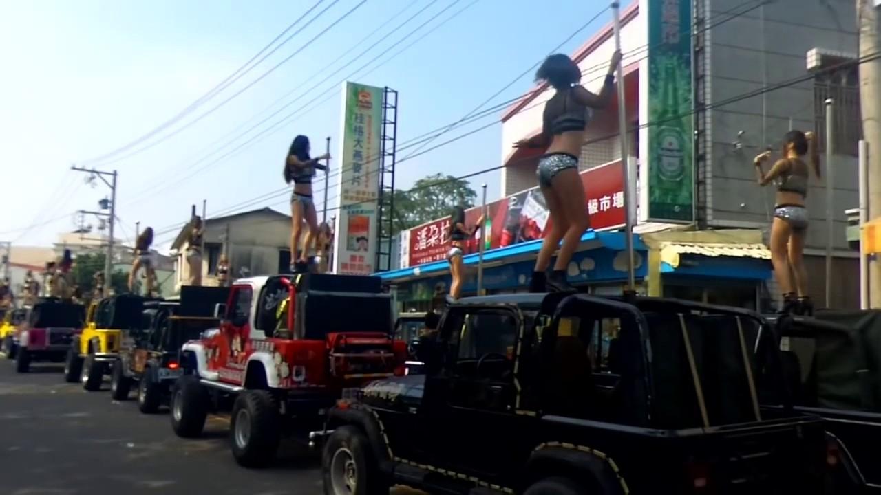 Image result for ताइवान शवयात्रा में डांस