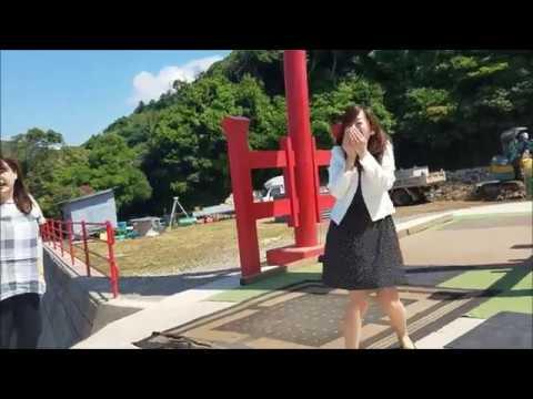 山口県 元乃隅稲成神社 日本一入れにくいお賽銭箱