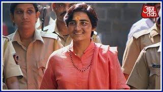 Bombay High Court Grants Bail To Sadhvi Pragya Singh Thakur In Malegaon Blast Case