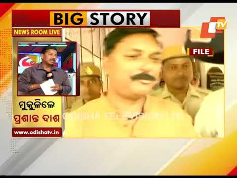 Chit Fund Scam Seashore Chief Prashant Das Released From Jail