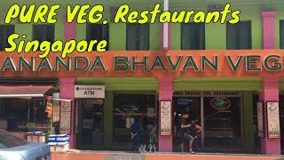 PURE VEGETARIAN INDIAN RESTAURANT IN SINGAPORE Hindi