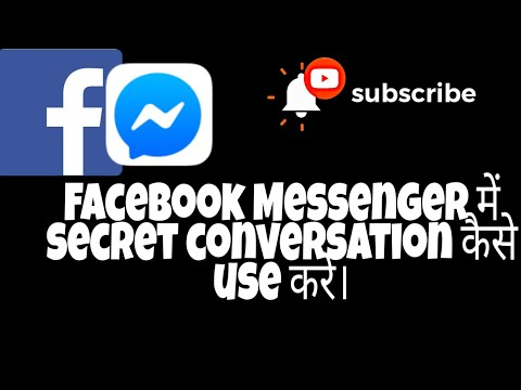 Messenger Tricks # How Facebook Messenger Chat Delete Automatically