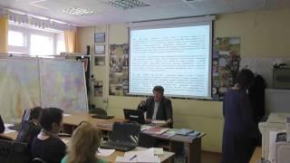 Географические методы в гуманитарных исследованиях северных территорий