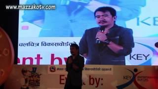 Comedy by Wilson Bikram Rai (Takme buda)