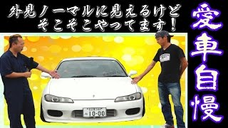 M'sGarage HP https://www.msgarage1000.com/ ☆各種応募(愛車自慢[昼・...