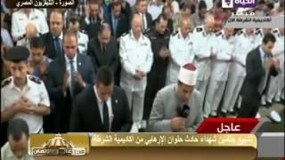 بالفيديو - صلاة الجنازة على جثامين شهداء حادث حلوان من أكاديمية الشرطة