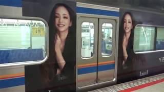 西鉄 3000形3011編成 安室奈美恵ラッピング電車 2018年8月12日