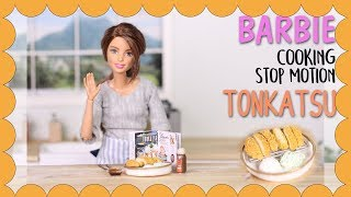 Barbie doll stop motion - Tonkatsu (Pork cutlet) Miniature Cooking